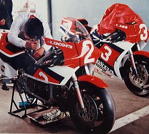 '84年全日本ロードレース HRC・NS500 木下恵司選手、阿部孝夫選手