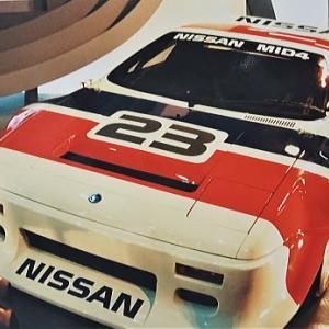 日産MID4、Be1出展 '85年 東京モーターショー 4輪とお姉さん編