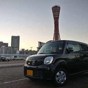 Kカー選び2020 短期掲載スタート!
