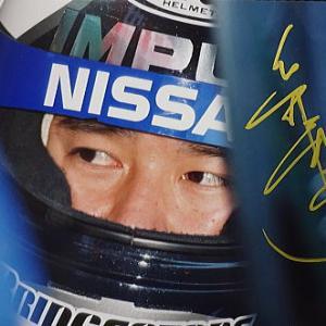 マッチさんも参加 '97年1月 NISMO GT & トヨタJTCC富士テスト