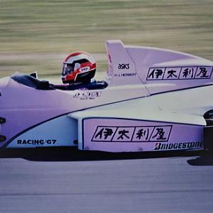 1990年 鈴鹿2&4レース 星野選手優勝F3000 & 和田久選手優勝F3