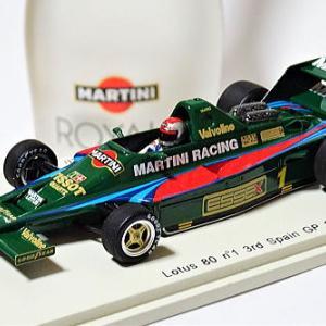 今週発売F1マシンコレクション106号は ロータス80 だがスパーク1/43で