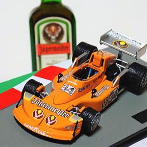 先々週発売 F1マシンコレクション113号 H・スタック選手のマーチ761