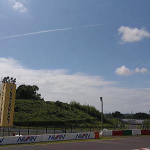 全日本ロードレースMFJ-GPに行って来た 土曜日編の続き