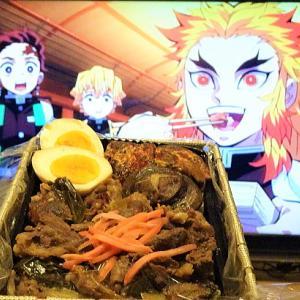 リアタイで煉獄さんと一緒に食べたくて牛鍋弁当を作ってもらった 鬼滅の刃 無限列車編