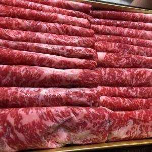 集まれどうぶつの肉