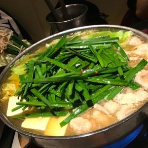 【もつ鍋】お鍋の美味しい季節になりました