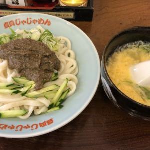 盛岡じゃじゃ麺(盛岡じゃじゃ麺)