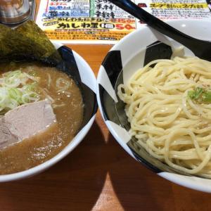 おんのじ(節つけ麺)