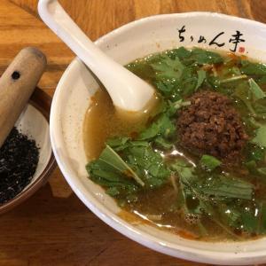 ちりめん亭(黒胡麻担々麺)