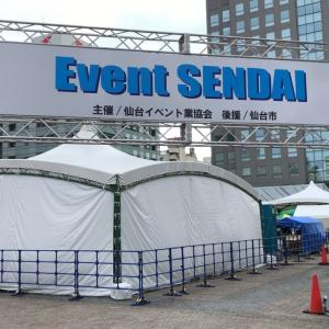 Event SENDAI
