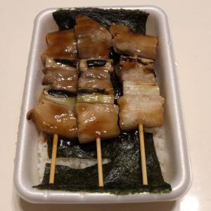 北海道味覚の祭典(やきとり弁当)