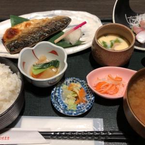 街道青葉(金華鯖塩焼定食)