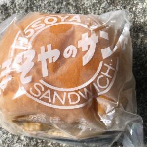 ほそやのサンド(ハンバーガー)