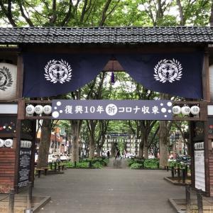 2021 ふらっと平泉、福島旅行