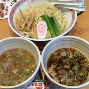 幸楽苑(つけ麺食べ比べセット)