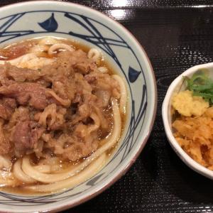 丸亀製麺(肉ぶっかけうどん)