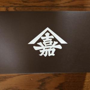 丸三証券!!!