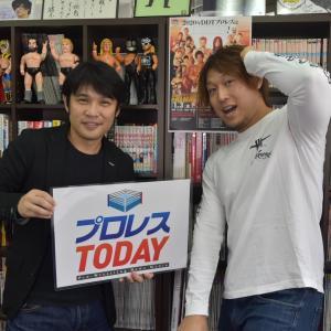 【番組出演】DDTプロレスリング平田一喜選手がプロレスTODAY増刊号に出演!