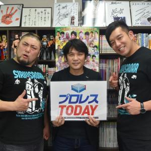 【番組出演】2AWタンク永井選手&吉田綾斗選手(シリウスロア)がプロレスTODAY出演!