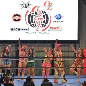 女子プロレス各団体が集う第1回『Assemble』上野大会はものすごい盛り上がり!!