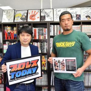【番組出演】DDTプロレスリング樋口和貞選手がプロレスTODAY増刊号に登場!