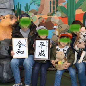 伊豆シャボテン公園/ルパンのお腹がゆるい