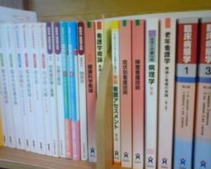 第252号 バイちゃんエッセイ集「姫一号の選択」&・・・「特別なスパイス」他・・・