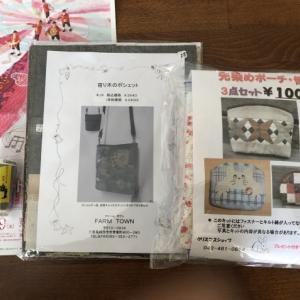 キルト展 〜お買い物〜