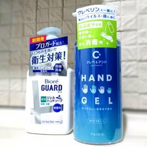 手洗いとマスク注文。