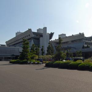 国立京都国際会館 [Kyoto International Conference Center]