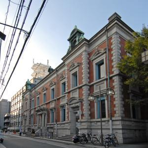 中京郵便局旧庁舎 [旧京都郵便電信局]
