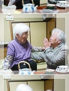 89歳と92歳の笑い声