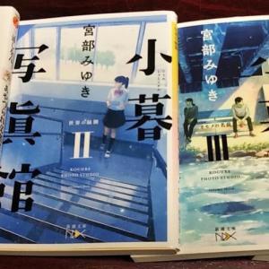 【古本】立ち読み禁止のBOOK OFFで買った本