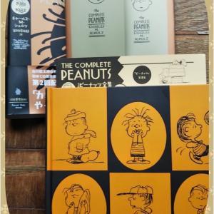 『完全版ピーナッツ全集16 1981-1982』パトリック・ハーラン ピーナッツを語る
