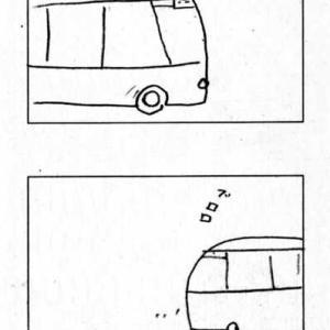 バス停にて