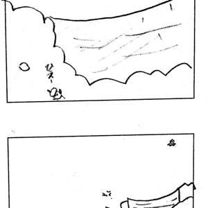雲の上のダム
