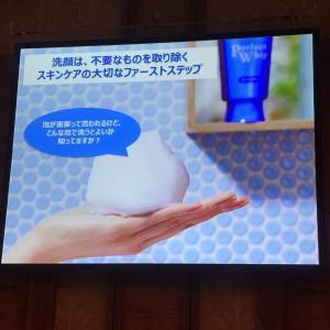 吉高由里子さんのCMでお馴染みの洗顔専科パーフェクトホイップ