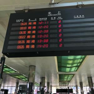 台湾視察1  台湾新幹線で台南へ
