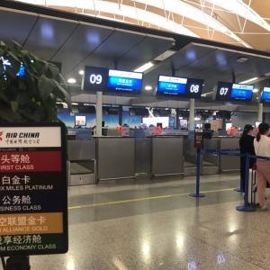 上海トランジット
