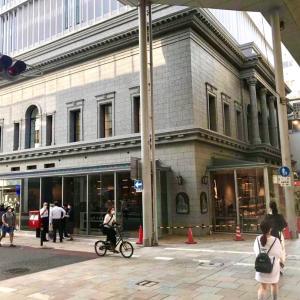 8月1日オープンの広島アンデルセンで「バランカ」ご購入いただけます。