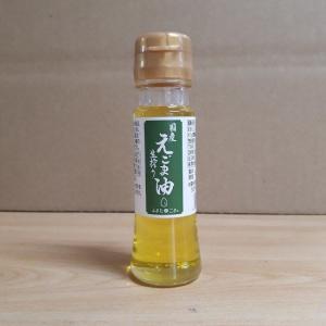 【新商品】エゴマ油と黒ゴマペースト 炎症を抑える希少な国産品