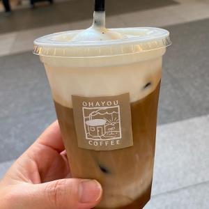 OHAYOU COFFEE(オハヨーコーヒー)さんのハニージンジャーラテ♥  (豊田市 参合館1F)