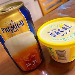 「サクレ×ビール」の簡単レモンビアレシピ やってみた!