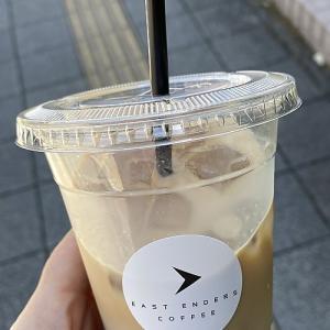 イーストエンダーズコーヒー     (豊田市)