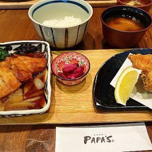 PAPA'S(パパス)さんでお得なランチ    (豊田市)
