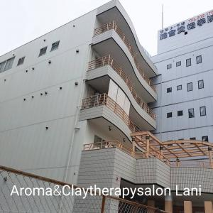 BIOLAB工場見学へ 多治見 アロマクレイ