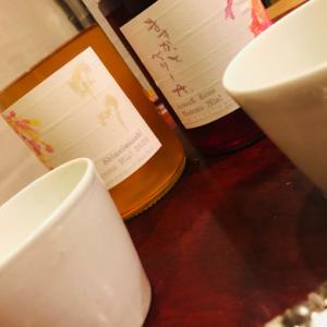 「 待ってました!こういうのが呑みたかった〜 」日本ワインの新酒が入荷しました ☆ これから続々「 各地から出来立ての新酒 」が入荷してきます!