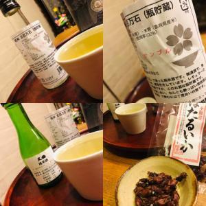 今日・明日と店主ばっちり店番です ☆ 今日も日本酒にワインにビールが盛り沢山で到着予定です!