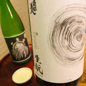 雄三スペシャルがドドドーンと入荷しました ☆ やっぱり「 緩衝力 」のあるお酒には、人を惹きつける力があるんだと再認識しました!